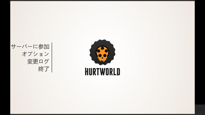 hurt_01