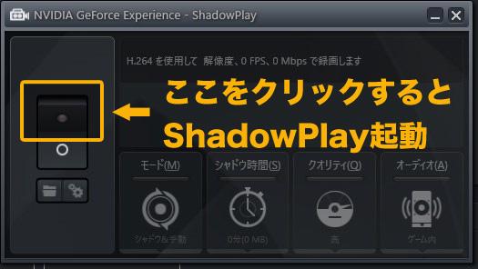 shdow_02