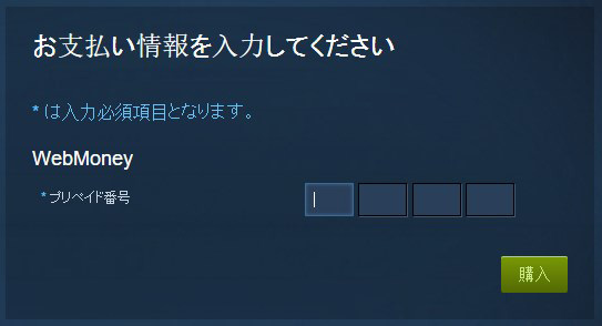 wo_04