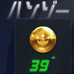 aim07