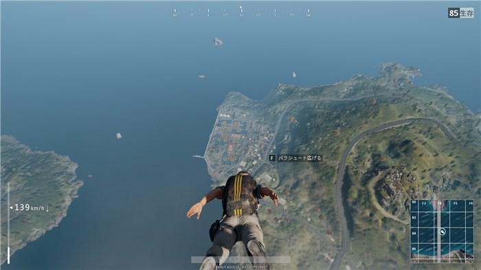 PUBGの軍用機から飛び降りている時の画像